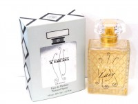 NEW BRAND 1905 EDP 100ml